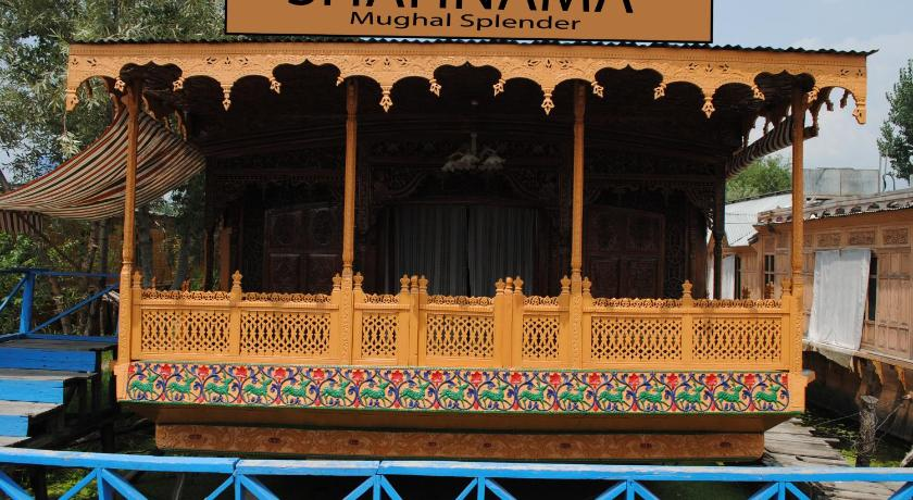 best price on shahnama group of houseboats in srinagar reviews