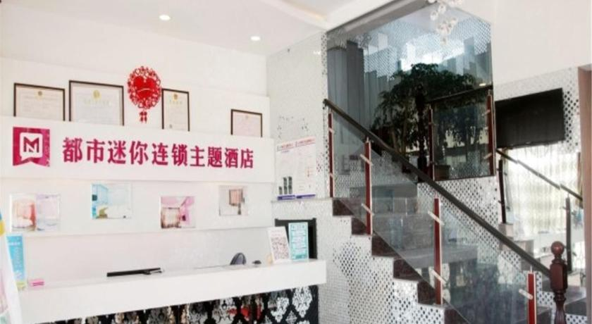 Lobby City Mini Hotel Qingdao Development Zone Haishang Jianianhua