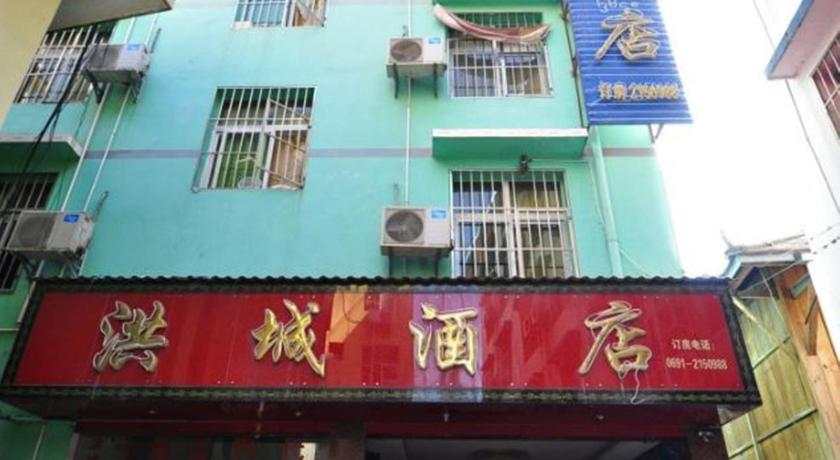 More about Hongcheng Hotel