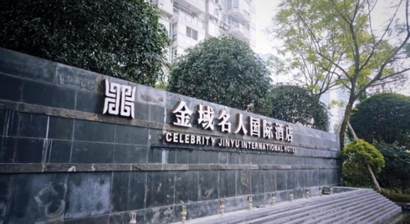 Entré Celebrity Jinyu International Hotel