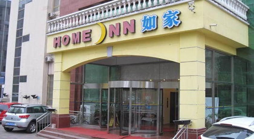 Home Inn Tianjin West Railway Station