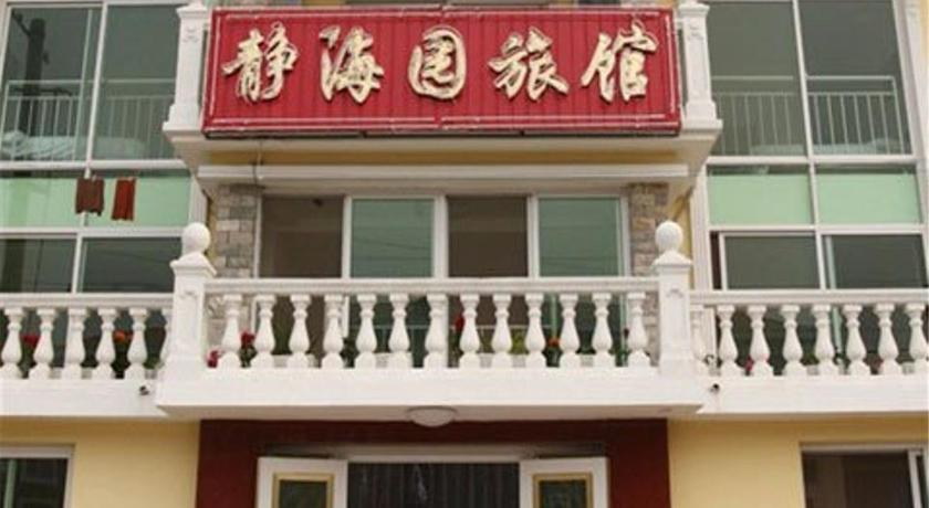 More about Jinghaiyuan Guest House