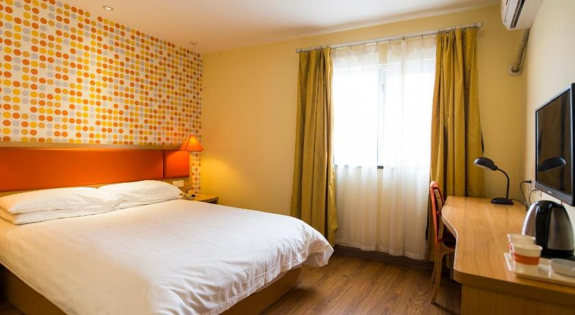 Business Queen Room - Guestroom Home Inn Tianjin Weidi Avenue Culture Centre