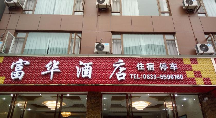More about Fuhua Hotel