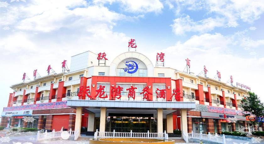 Tianjin Yuelongwan Business Hotel