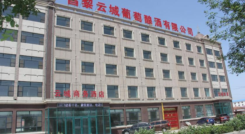 Changli Yuncheng Business Hotel