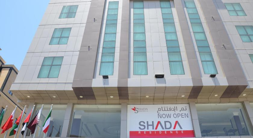 More about Shada Residence