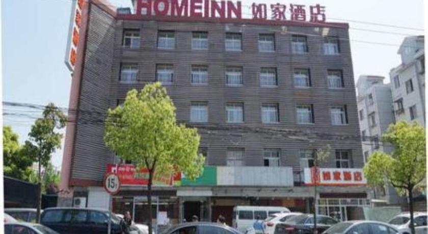 Home Inn Shanghai Hongqiao National Exhibition and Convention Centre Hangdong Road