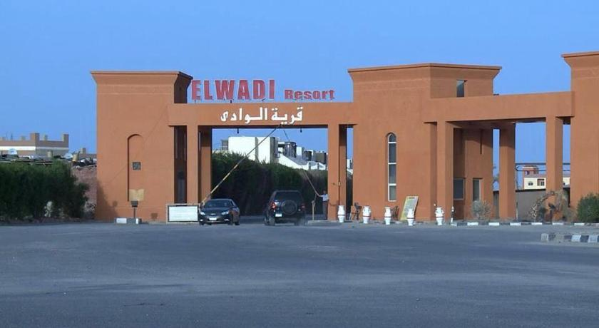 مدخل Apartment And Villas at Horizon Elwadi Hotel & Resort