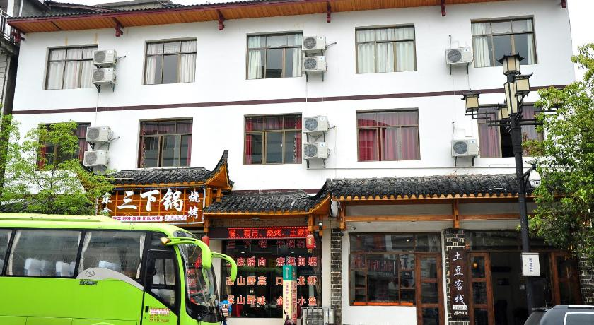 Zhangjiajie Potato Inn Baofeng Branch