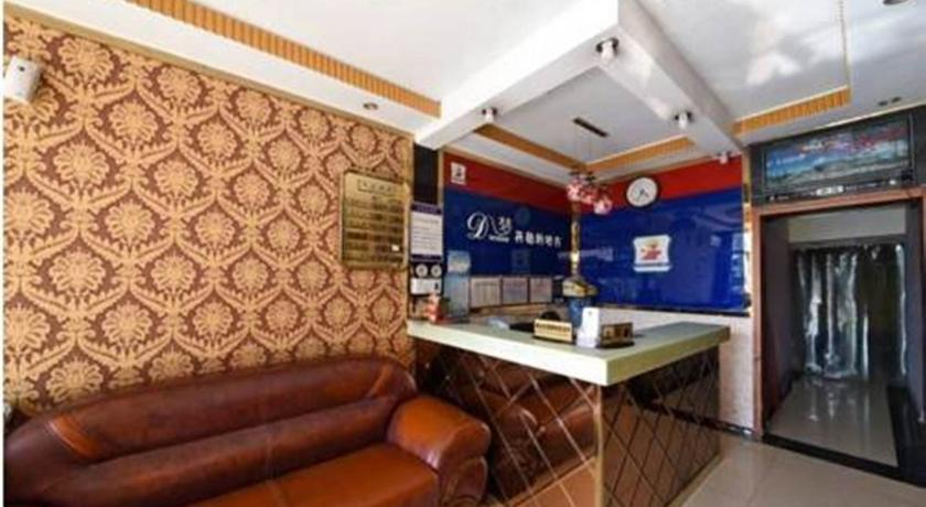 Lobby Happy Easy Inn Changsha Yulan Road