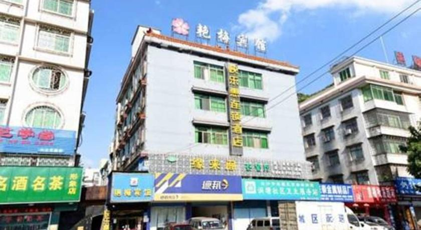 Indgang Happy Easy Inn Changsha Yulan Road