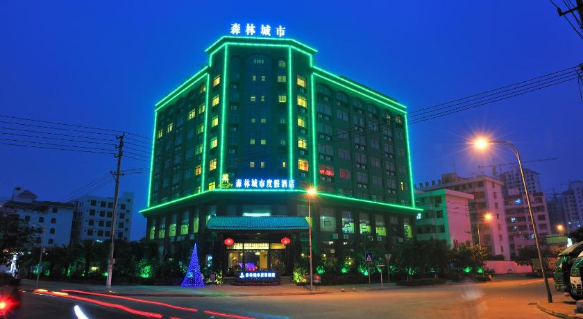 Вход Forest City Resort Hotel