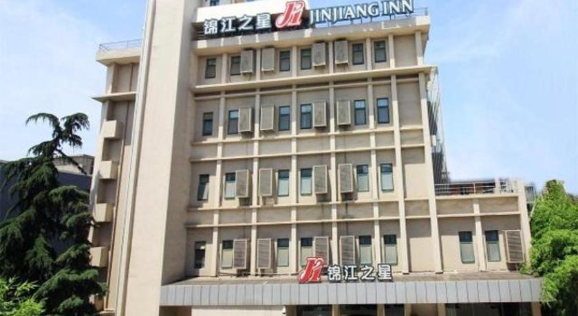 Jinjiang Inn Nanyang East Xinhua Road