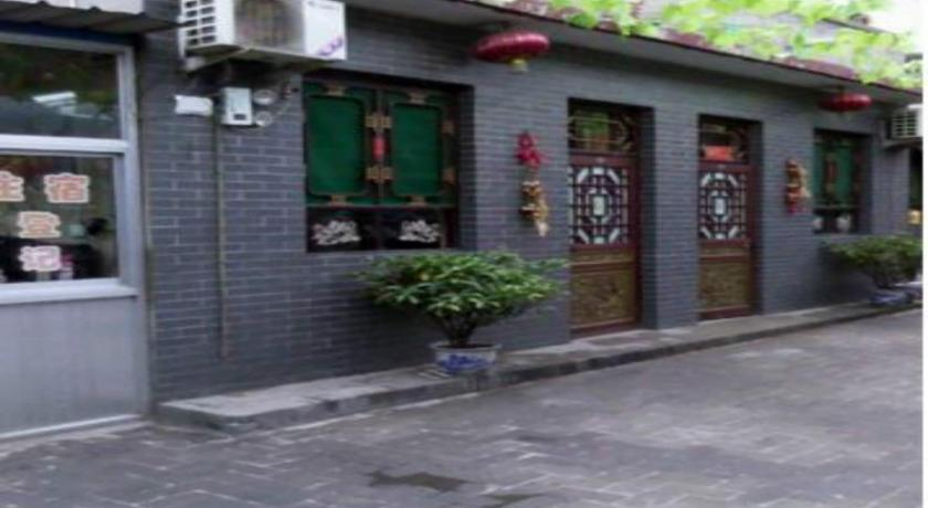 Pingyao Gold Dragon Guest House