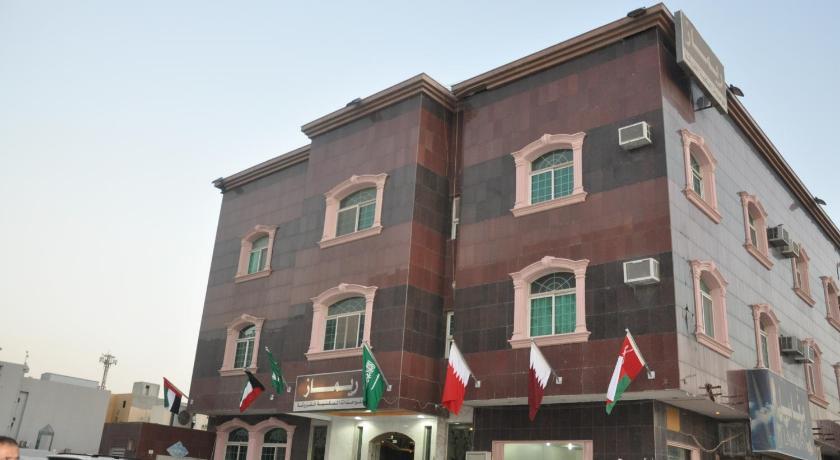 Riyadh Remaz Furnished Apartment Saudi Arabia, Middle East