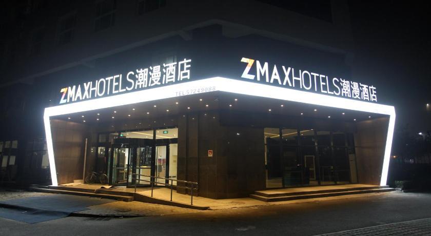北京亦庄潮漫酒店 (Zmax Hotel)