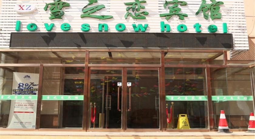 Chongli Love Snow Hotel