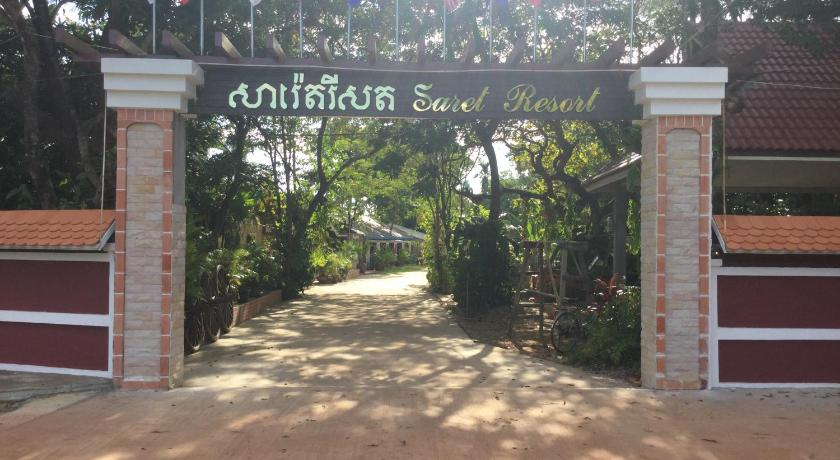 More about Sareth Resort