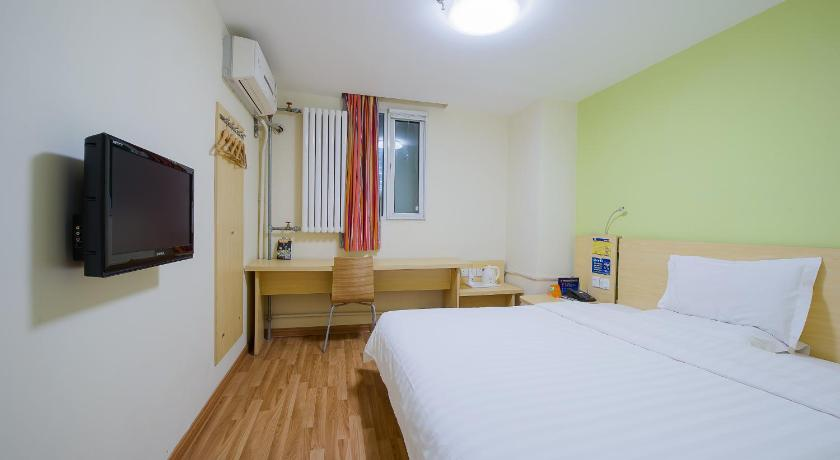 Mainland Chinese Citizens - Special Offer Double Room - Guestroom 7Days Inn South Beijing Station