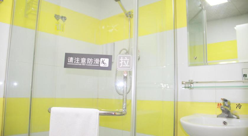 Koupelna 7Days Inn Beijing Station No.2