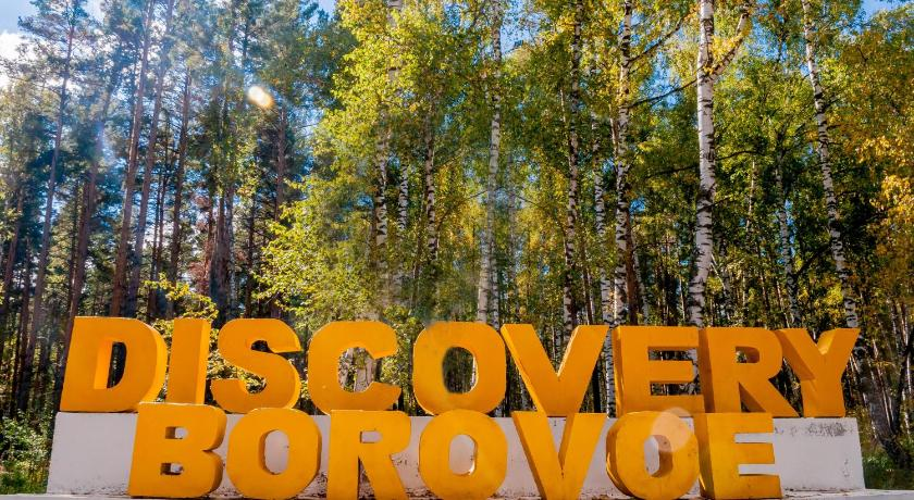 More about Discovery-Borovoe