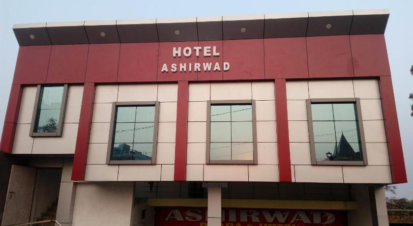 More about Ashirwad Hotel