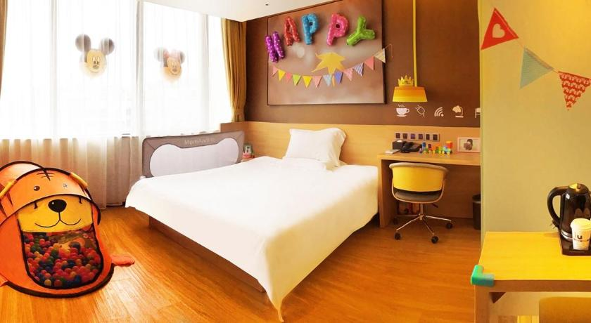 See all 46 photos IU Hotel Yining Shanghai City