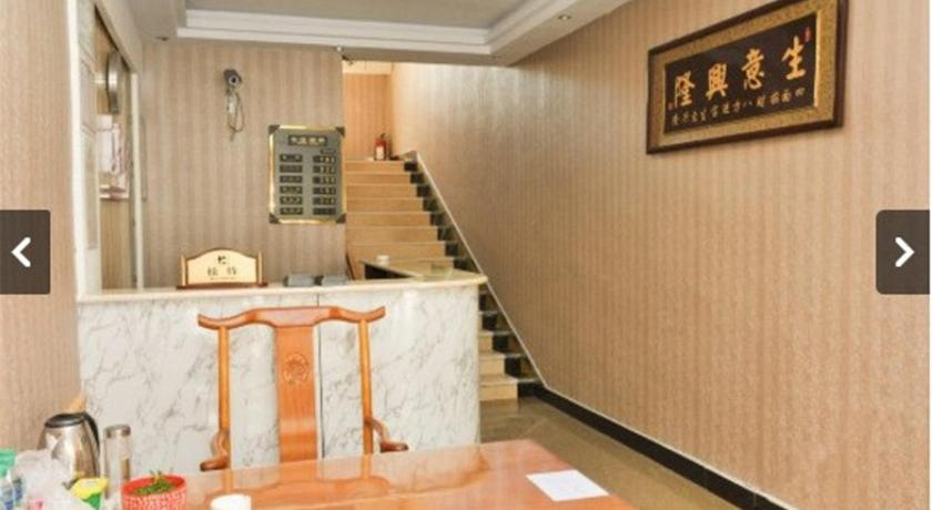 More about Chende Yue Lai Guest House