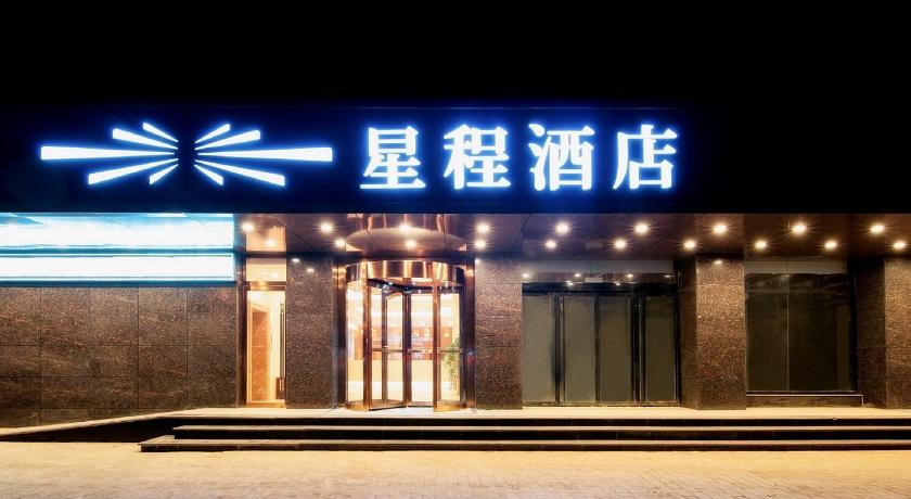 More about Starway Hotel Xian Railway Station