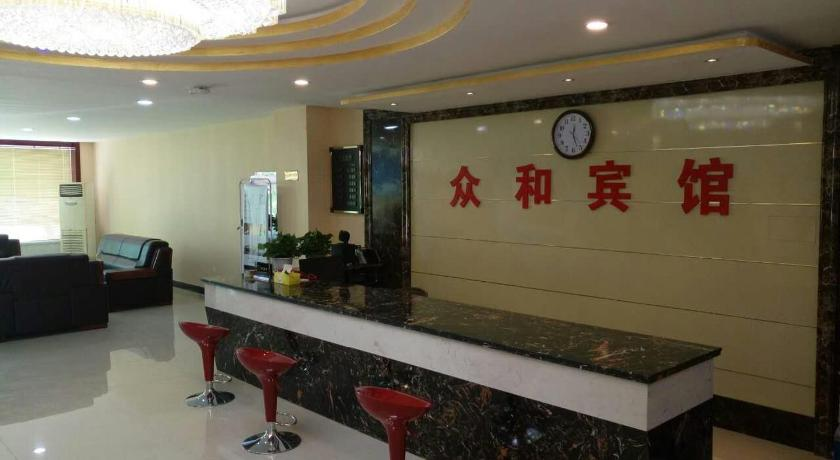 See all 13 photos Zhonghe Business Hotel