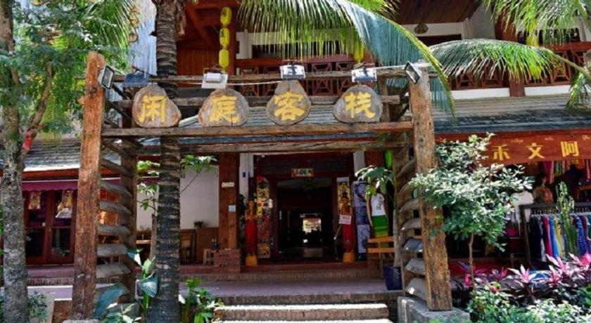 More about Xianting Inn