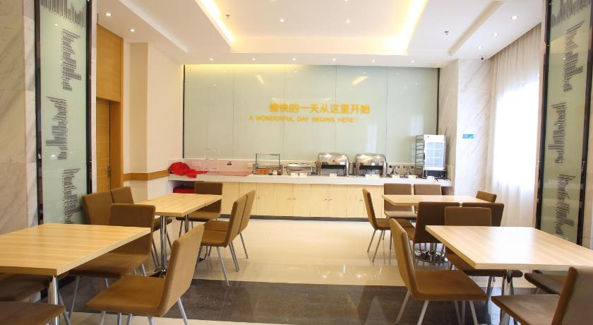 Udvendig City Comfort Inn Yulin Culture Plaza