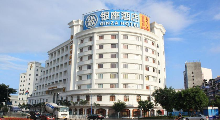 More about Yin Zuo Hotel