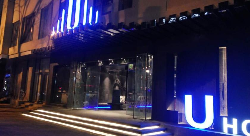 More about Lijang U Hotel