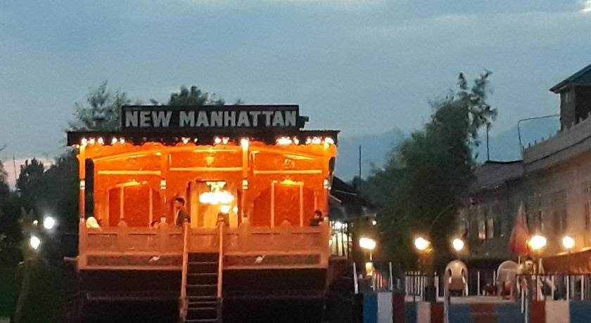 Είσοδος New Manhattan Group of Houseboats