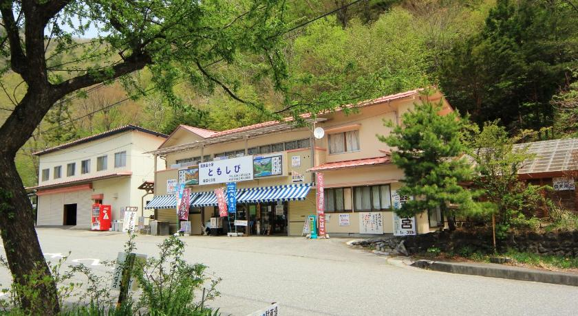 More about Guesthouse Tomoshibi