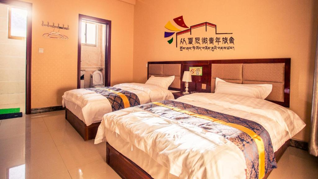 Lhasa Sunshine of East City Guesthouse