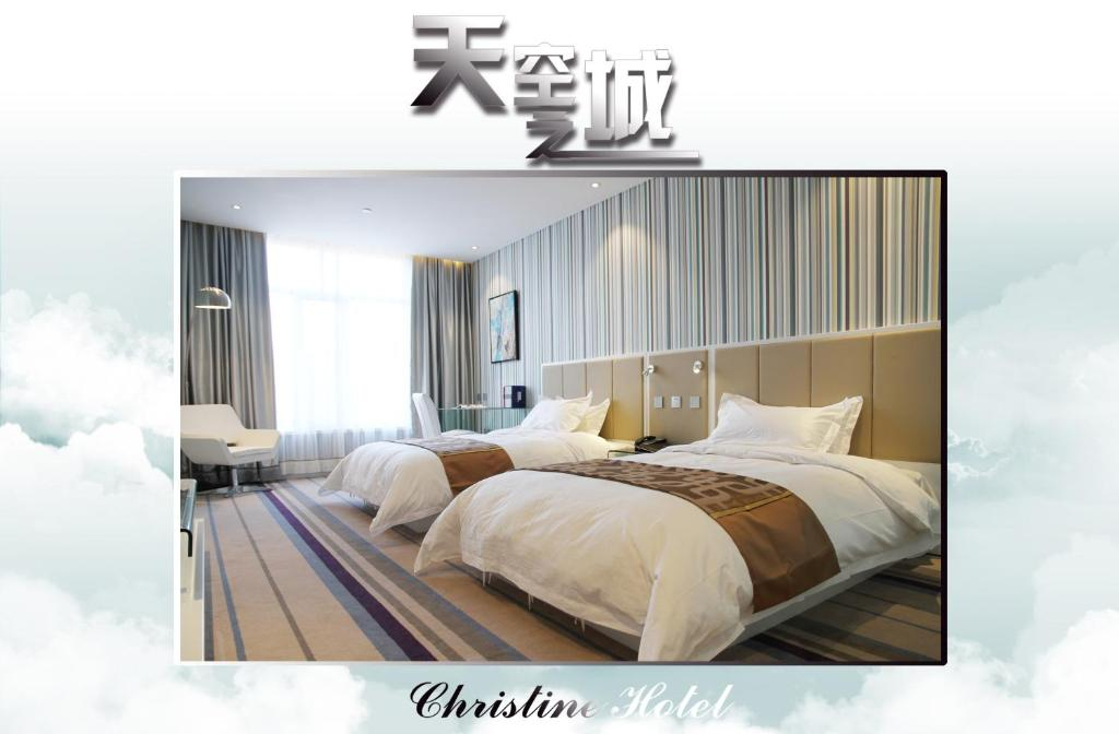 Phòng Deluxe 2 giường Christine Hotel Baotou
