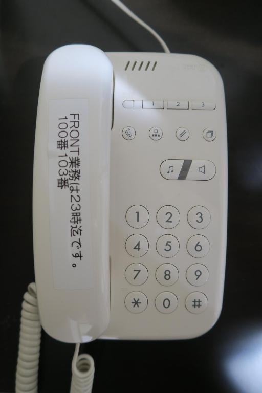 553923