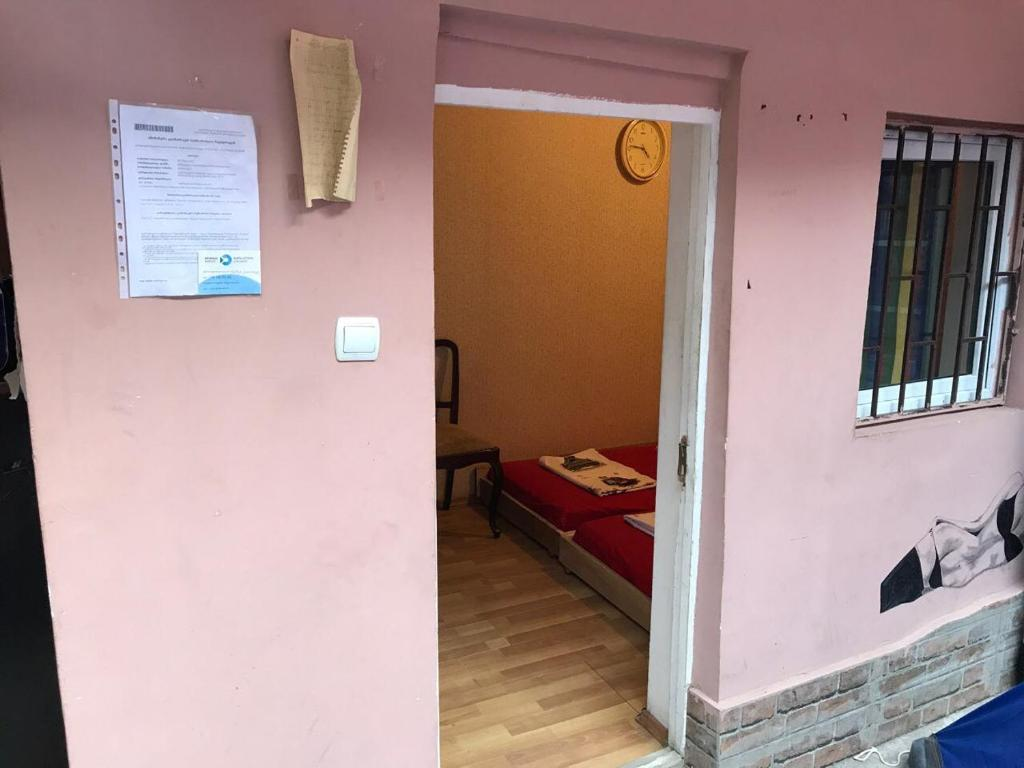 Red Wall Hostel