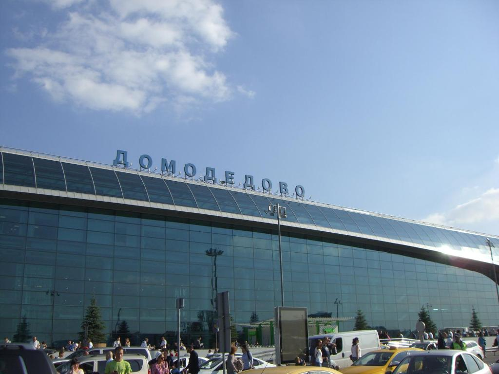 Aviation Hotel Domodedovo