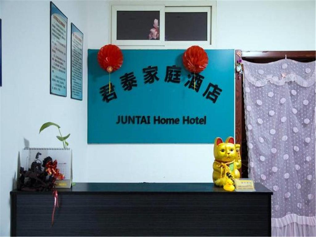 Juntai Family Inn