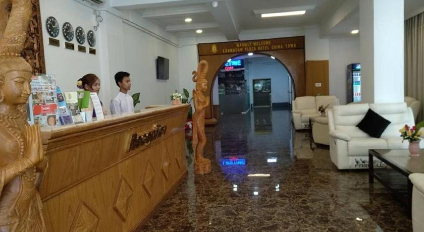 Lanmadaw Plaza Hotel China Town