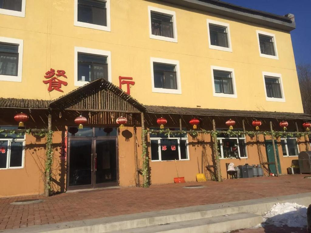 亚布力阳光运动酒店 (Yabuli Sunshine Sports Hotel)