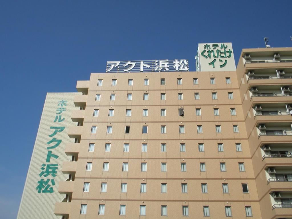 Kuretake Inn Act Hamamatsu Itayamachi 690 Hamamatsu