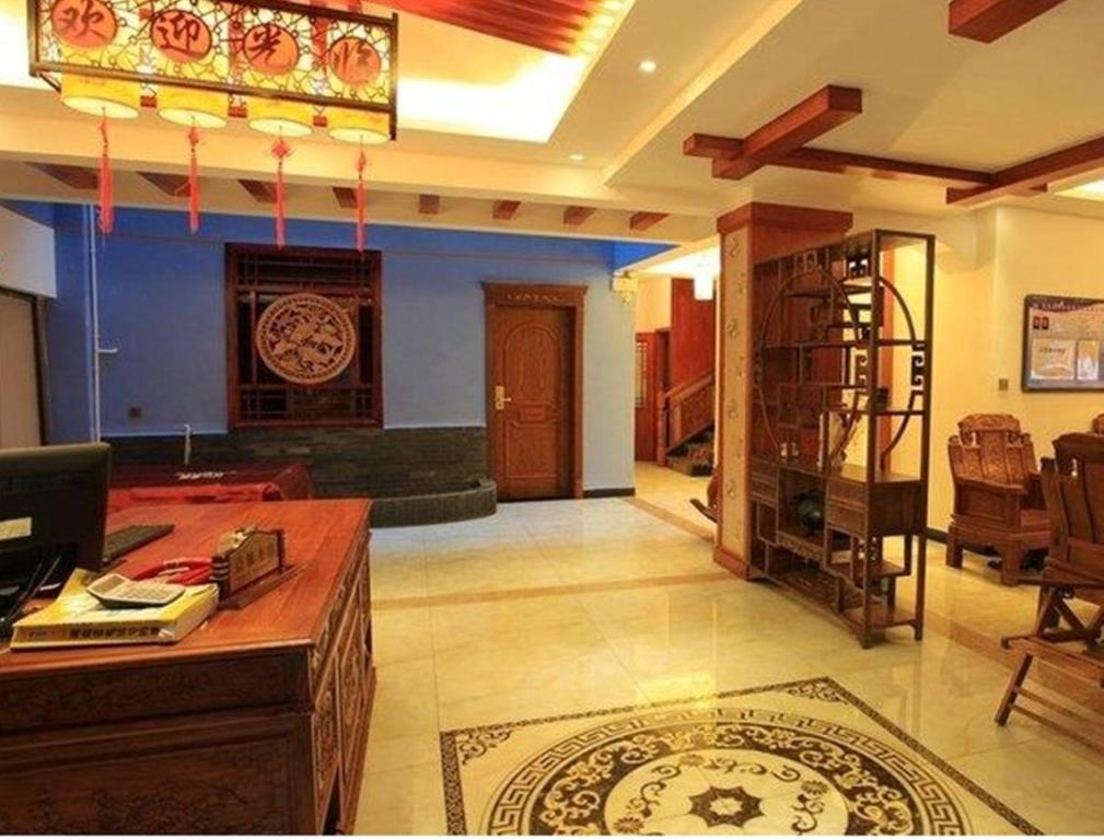 Jiang'an Theme Homestay