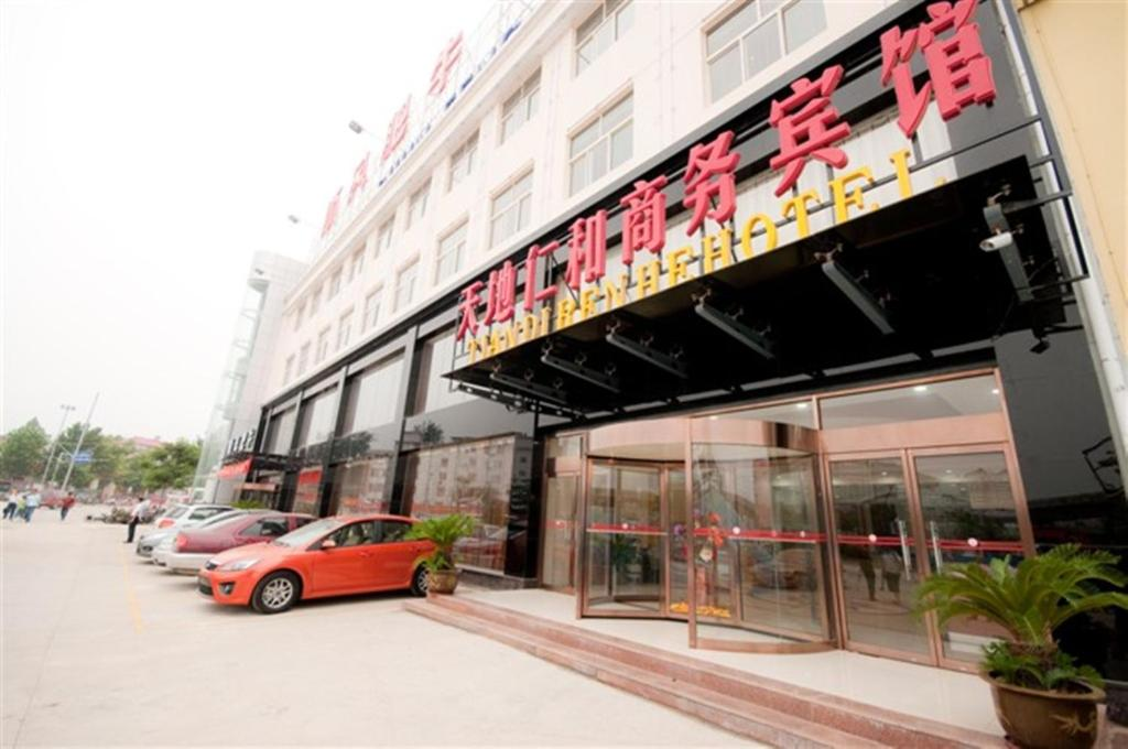 Tiandi Renhe Business Hotel Jiefang Road