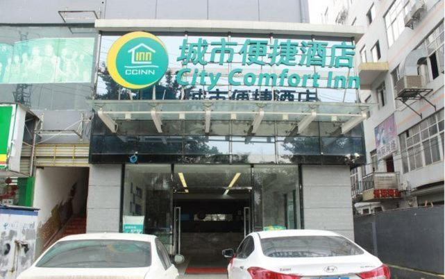 City Comfort Inn Nanning Daxue Road