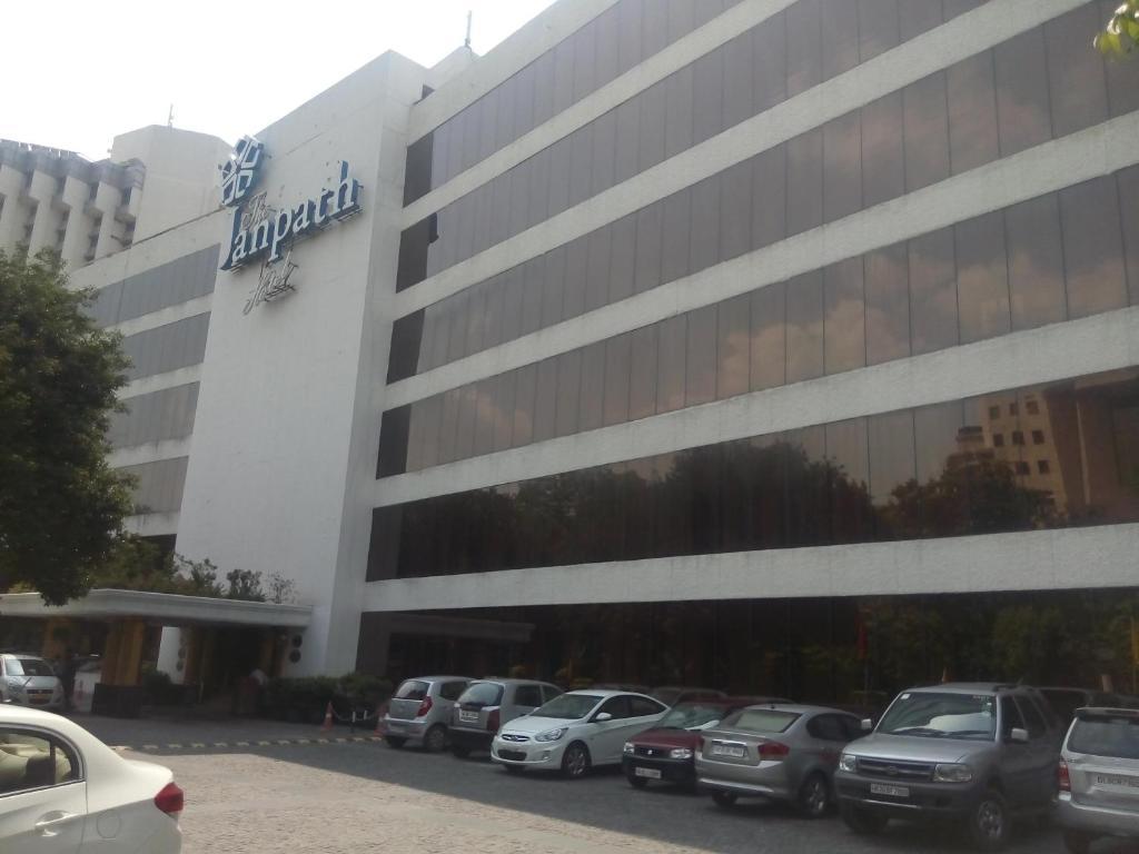 Hotels Near Janpath Road New Delhi